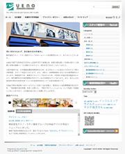 ueno_vc.jpg